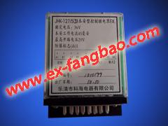 供应本安型控制继电器JHK127/5D本安继电器