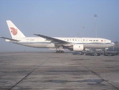 供应青岛经香港转机到松妮亚特价机票