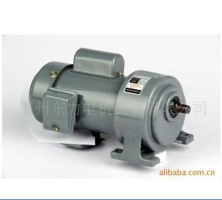 供应550W开孔机电机
