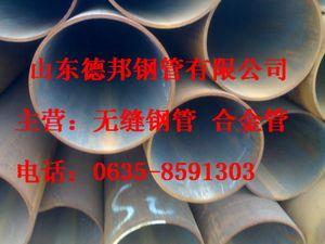 供应宝鸡GB3087钢管宝鸡无缝钢管宝鸡无缝钢管厂