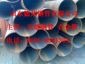 供应咸阳GB3087钢管咸阳无缝管价格咸阳钢管厂