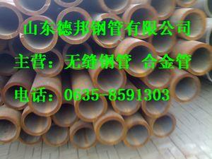 供应渭南GB5310钢管渭南无缝管价格渭南钢管厂
