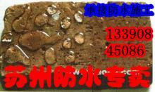 供应苏州防水卷材涂料专卖,承接卷材涂料等施工