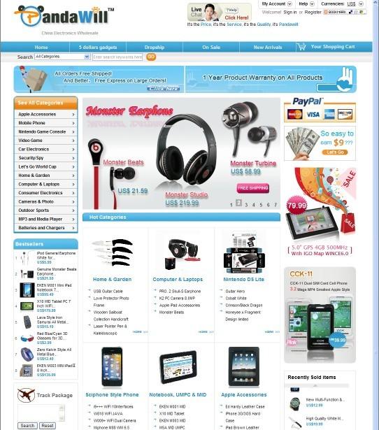 商城网站建设礼品商城网站设计图片