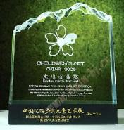 北京奖杯刻字-奖杯雕字-奖牌雕刻图片