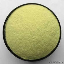 供应4甲氧基肉桂酰氯