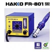 供应FR-801热风拆焊台