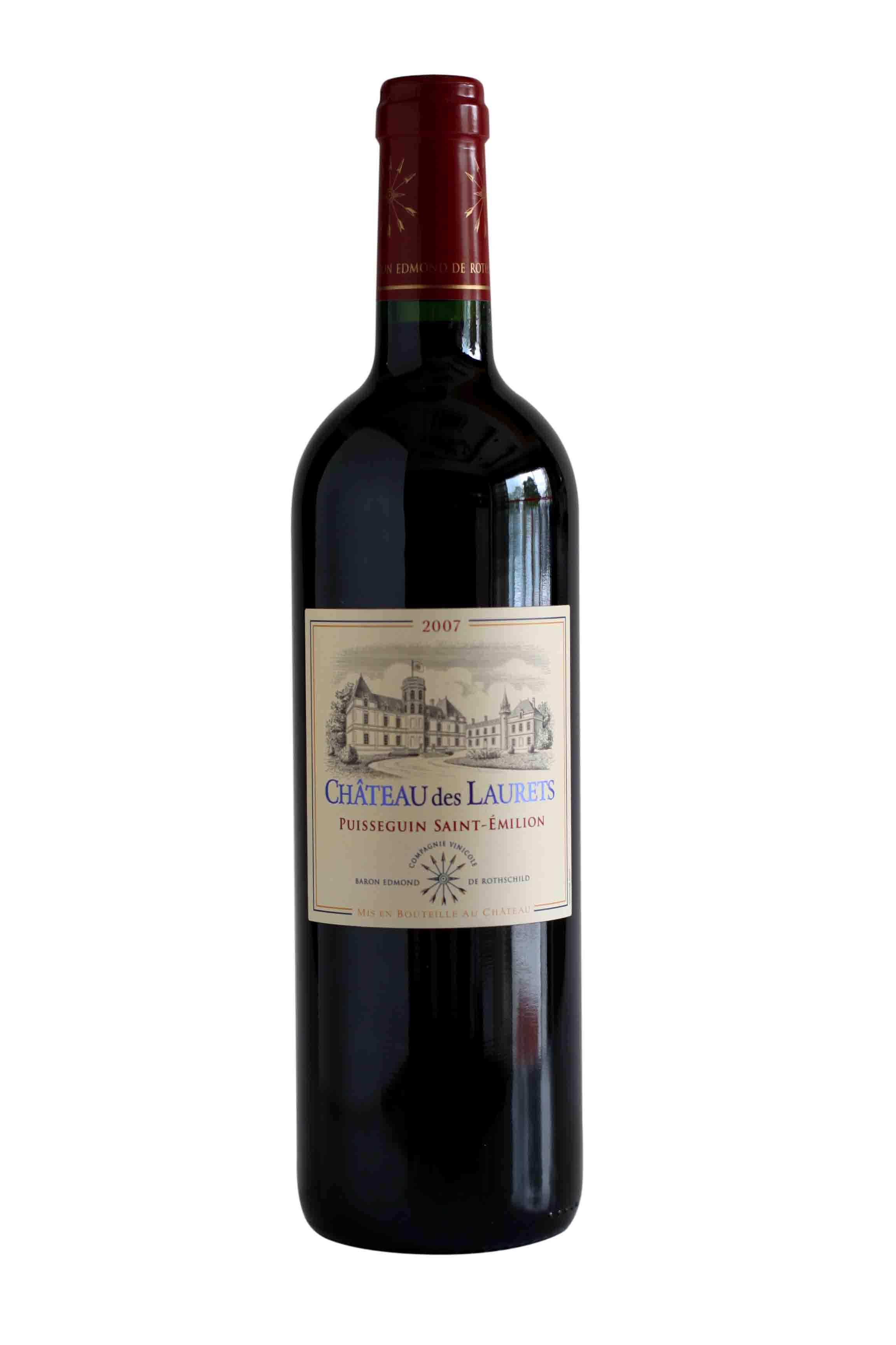 供应法国进口红酒+帝罗特古堡干红(小拉菲)帝