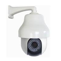 供应监控红外智能球摄像机/安徽监控公司/合肥监控公司/合肥监控