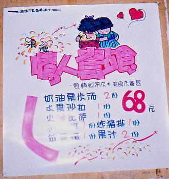 黄河简笔画图片大全 黄河画院院长,出版有, 简笔画