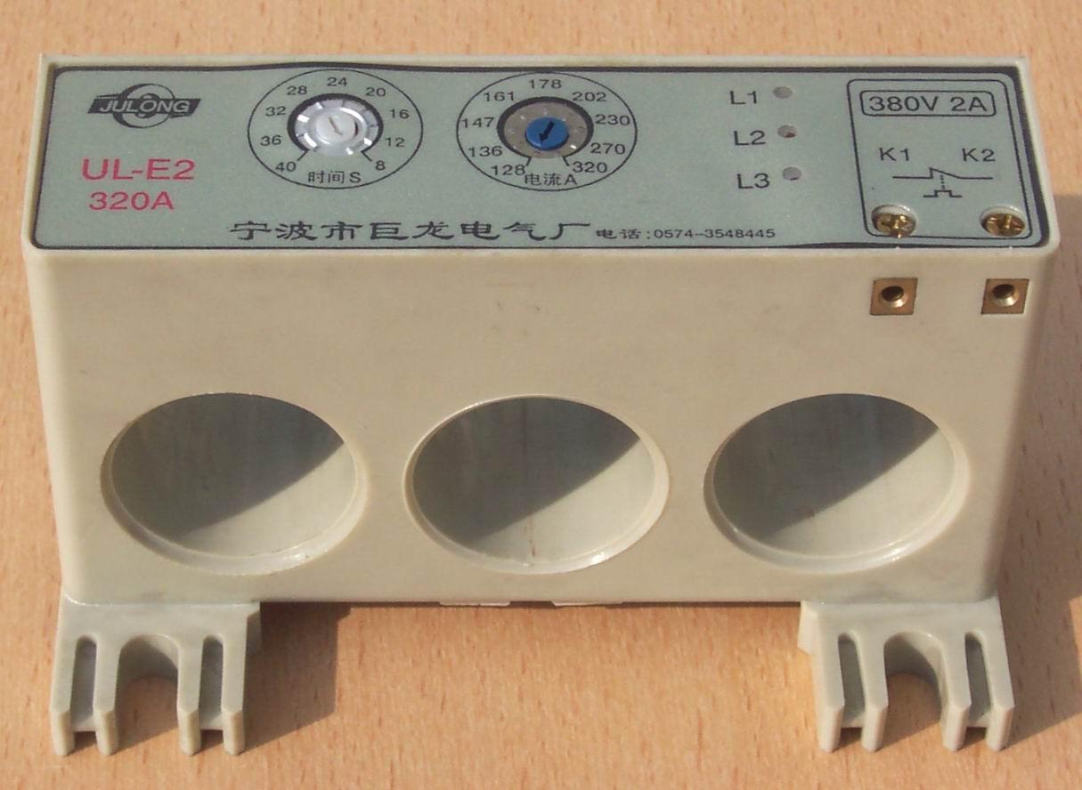 UL-E2电机缺相保护器图片