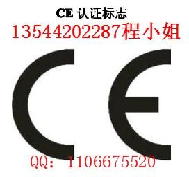 台式风扇CE认证图片/台式风扇CE认证样板图