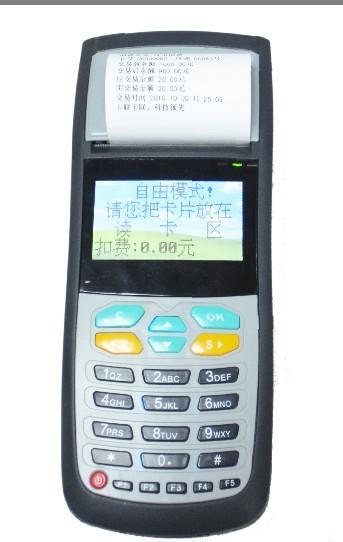 红外通讯手持机IC卡手持机