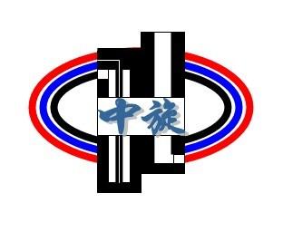 东莞市中旋旋转接头技术有限公司