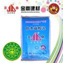 奥运欢迎您中国十环认证产品防水益图片