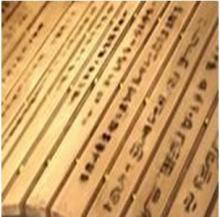供应深龙杰木竹制品万能打印机