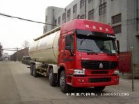 供应中国重汽HOWO散装水泥车价格