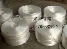 供应塑料绳