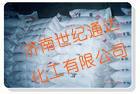 优级硬脂酸钙大量批发硬脂酸钙山东硬脂酸钙生产厂家批发