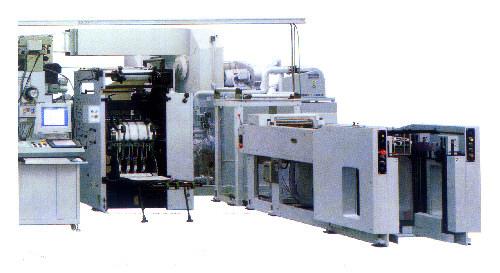 轮转印刷机 宁波商业轮转印刷机进口报关行  上一条:轮转印刷机uv灯