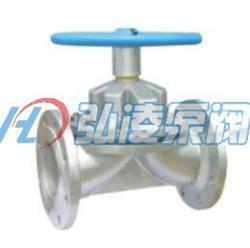 供應衛生級隔膜閥