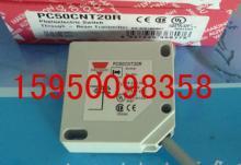 供应苏州RN1F48I50瑞士佳乐固态继电器