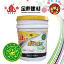 奥运欢迎您中国十环认证产品水宝K1图片