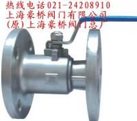Q41F一体式防泄露球阀图片/Q41F一体式防泄露球阀样板图