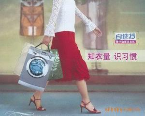 吴江长虹图片/吴江长虹样板图