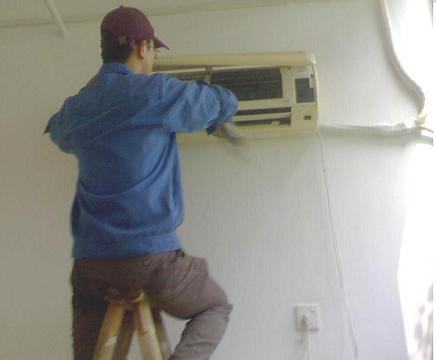 供应无锡TCL空调维修中心