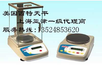 供应上海BL200P西特分析天平