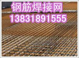 供应攀枝花钢筋焊接网厂家