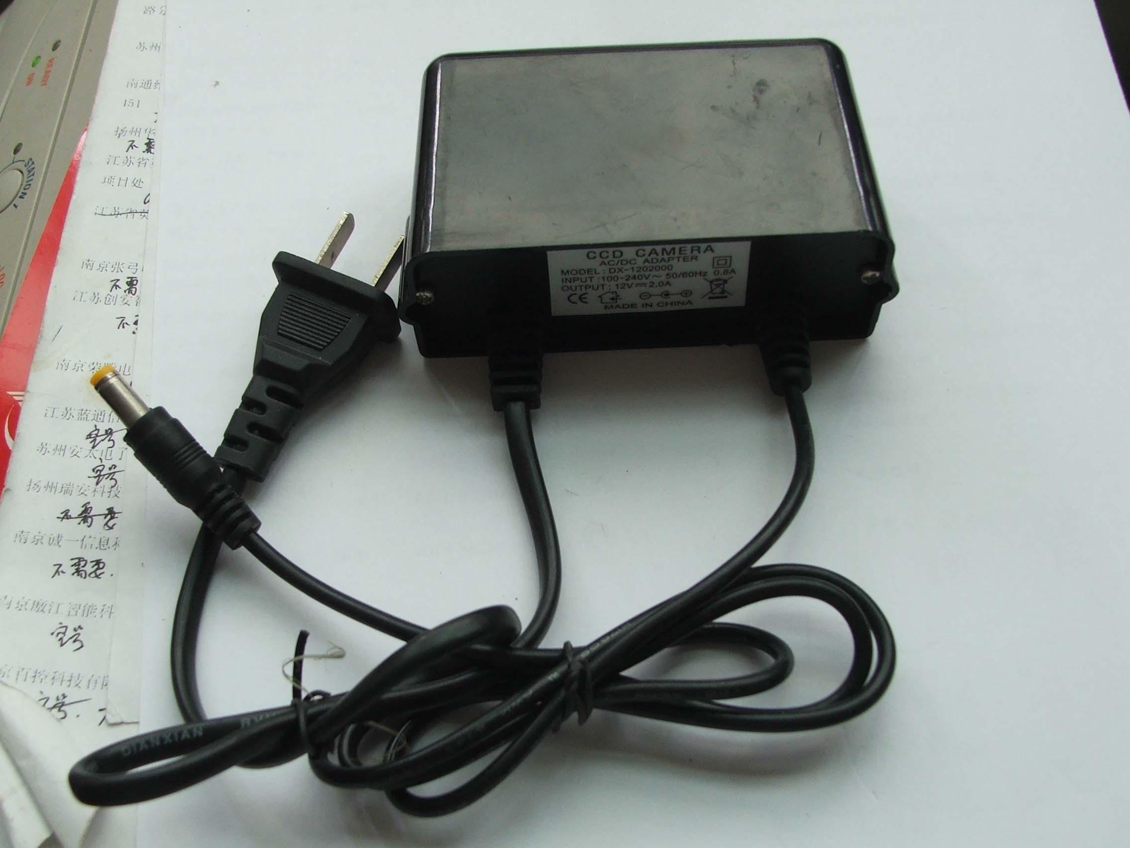 供应12v2a黑色防水电源,监控摄像机电源,防雨电源