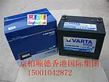 武汉万通汽车专用蓄电池瓦尔塔蓄电池批发