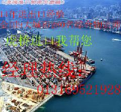 供应仪器仪表零配件进口报关商检手续流程费用