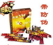 供应上海360咖啡