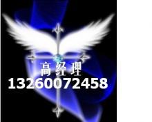 防爆型GTS-332N全站仪 高经理13260072458