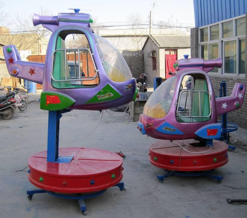 河南恒泰华游乐设备有限公司生产供应升降小飞机儿童