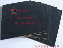 供应相框背板专用灰底黑卡纸、双灰纸