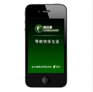 供应苹果4GS双模双待导航手机WIFI上网3000电话本批发