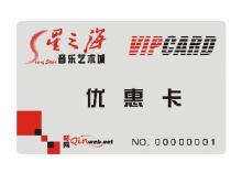 供应制卡-优惠卡优惠卡制作