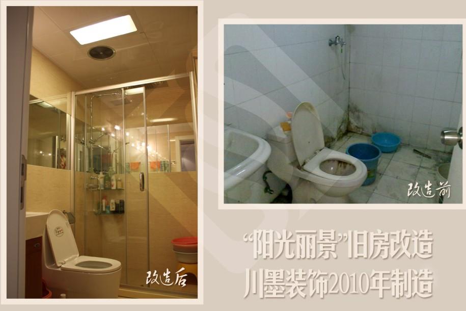 旧房翻新图片对比,旧房翻新,旧房翻新装修,旧房翻新装修顺序