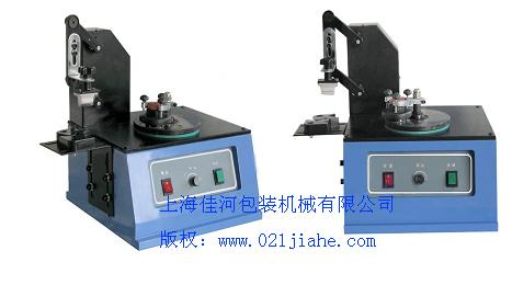 供应上海化妆瓶生产日期打码机