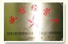 广州富士通空调维修中心图片/广州富士通空调维修中心样板图