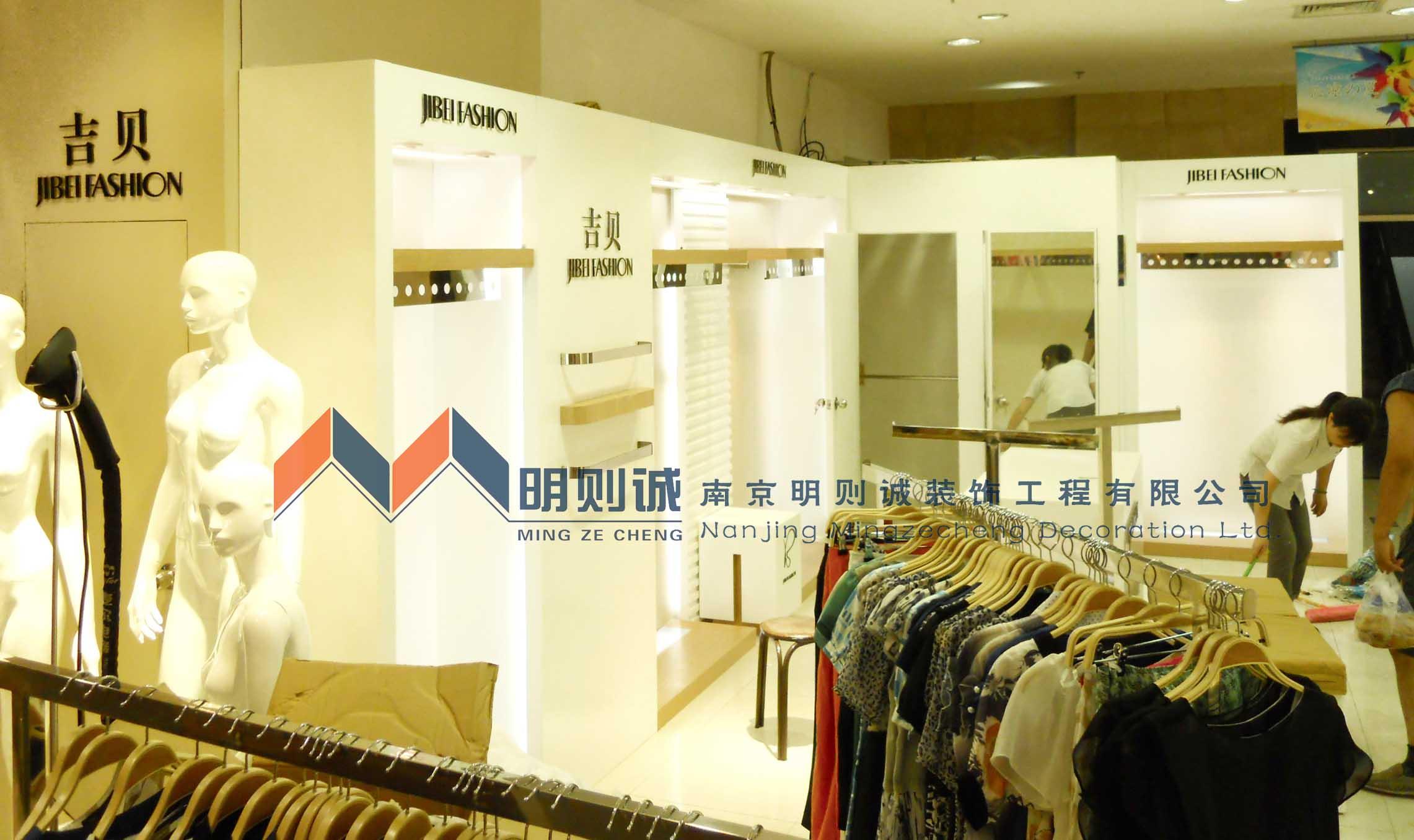 供应南京服装展示柜台服装展示柜