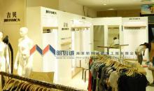 供应南京商场服装展示柜展示道具