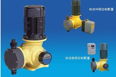供应GM系列机械隔膜计量泵