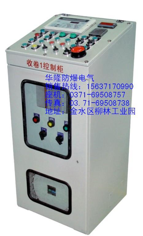 作为三相四线制(380v/220v)交流低压电器配电系统