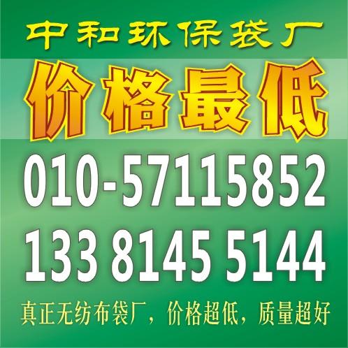 供应胸牌制作-北京工牌制作