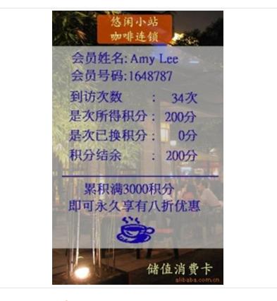 上海可视卡解决方案图片/上海可视卡解决方案样板图